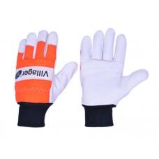 Zaštitne rukavice VPG 14